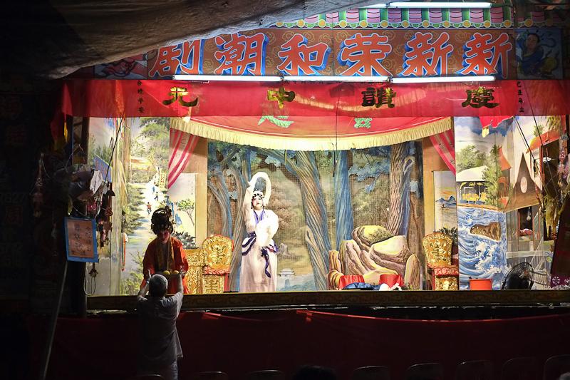 Traditional Getai
